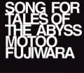 SONG FOR TALES OF THE ABYSS.jpg